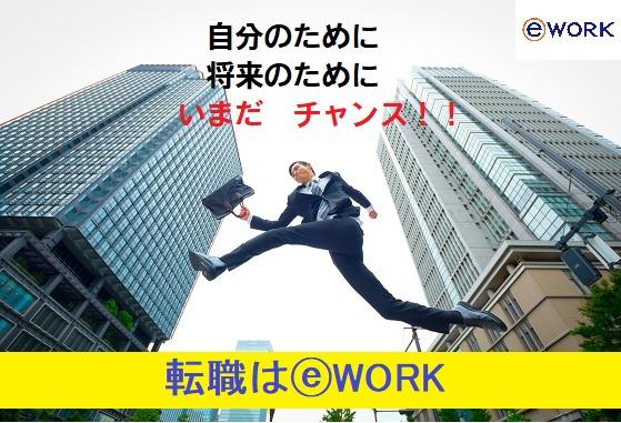 【神戸市】正社員!税理士補助のお仕事です!【貿易センター駅近】